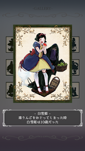 Download 脱出ゲーム FantasyRoom 1.0.6 APK