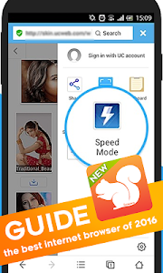 Download Free UC Browser Guide 2017 1.1 APK