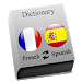 Download French - Spanish 2.6 APK