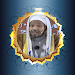 Download Full Quran Offline - Sheikh AbdulRashid Ali Sufi 1.1 APK
