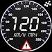 Download GPS Speedometer - Trip Meter - Altimeter 2.0.1 APK