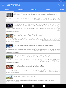 Download Geo TV Channels 1.4.0 APK
