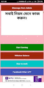 screenshot of Gift Box-Collect Gift version 5.0