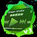 Download Green snake PlayerPro Skin 3.0 Dull Green APK