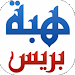 Download Hibapress 1.2 APK