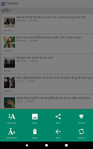 Download Hindi News - All Hindi News India UP Bihar Delhi 7.7 APK