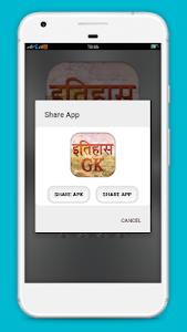 Download History GK in Hindi 3.1 APK