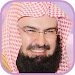 Download Sheikh Sudais Quran Full MP3 3.1 APK