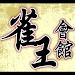 Download Hong Kong Mahjong Club 2.96 APK