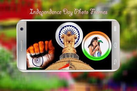 Download Independence Day Photo Frames 1.4.2 APK