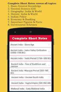 Download India GK 2.1.1 APK