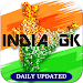 Download India GK 2.1.1 APK