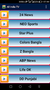 Download India Live TV All Channels 1.3 APK