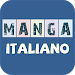 Download Italiano Manga 2.7.3 APK
