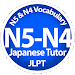 Download Japanese Tutor 1.0 APK