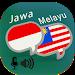 Download Javanese Malay Translator 1.1 APK