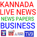 Download Kannada live News and newspapers 16.0 APK