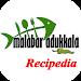Download Kerala Food Recipes-Malayalam-English 2.9 APK