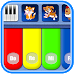 Download Kids Piano Free 2.3 APK