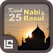Download Kisah 25 Nabi & Rasul 3.5.1 APK