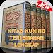 Download Kitab Kuning Terjemah Lengkap 1.0 APK