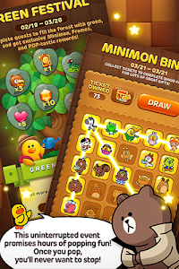 screenshot of LINE POP version 5.7.0
