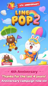 Download LINE POP2 4.7.1 APK