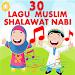 Download Lagu Anak Muslim & Sholawat Nabi 1.8.5 APK