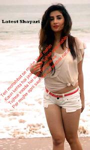 Download Latest Hindi Shayari 100000+ 1.2.0 APK