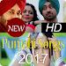 Download Latest Punjabi Songs 1.7 APK