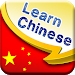 Download Learn Mandarin Chinese Words 2.9 APK