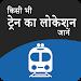Download Live Train Status And Train Enquiry 3.9 APK