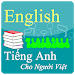 Download Luyện nghe tiếng anh giao tiếp 1.1.9 APK