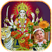 Download Durga Mata Photo Frames 1.7 APK