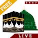 Download Makkah Madina Live ? ? 88 APK