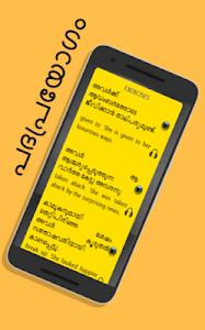 Download Malayalam to English Speaking: Learn English 21.0 APK