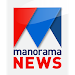 Download Manorama TV 3.0.2 APK