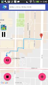 Download MapWalker - Fake GPS Spoofer V1.0.10 APK