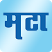 Download Marathi News Maharashtra Times  APK