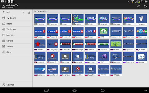screenshot of Mediabay version 2.2.180830