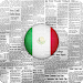 Download Mexico News (Noticias) 7.0 APK