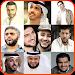 Download New Islamic tones 1.2 APK