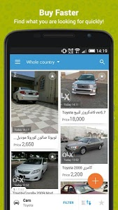 screenshot of OLX Arabia - أوليكس version 1.19.1
