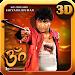 Download OM Game - 3D Action Fight Game 1.2.1 APK