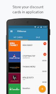 screenshot of PINbonus — Discount cards version 5.0.1(589)
