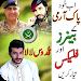 Download Pak Army Flex Maker Pakistan Army Photo Frames 1.2 APK