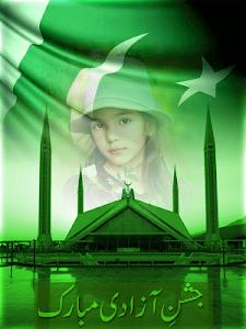 Download Pakistan Flag Photo Frame Free 1.0.1 APK
