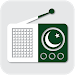 Download Pakistan Radios Free 2.3 APK