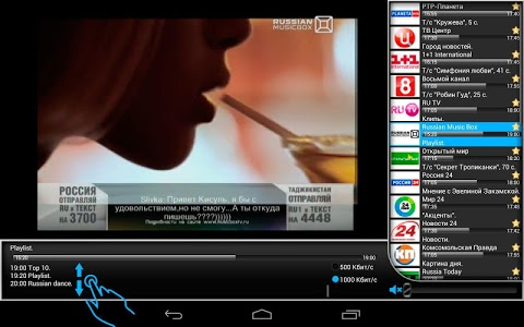 Download Parom TV 1.7.6 APK