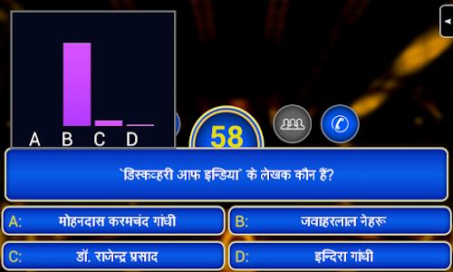 Download Play KBC Hindi-English 2016 1.0 APK
